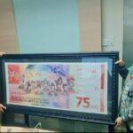 bingkai uang pecahan Rp 75.000